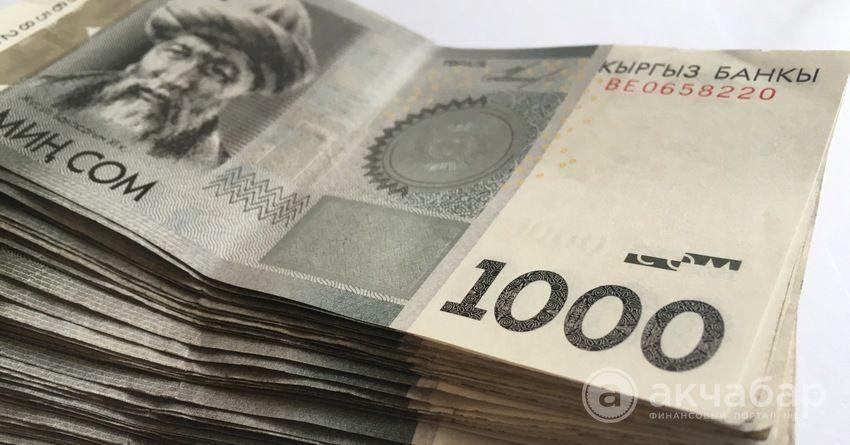 В ноябре на зарплату бюджетников потратили 2.4 млрд сомов