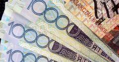 В Казахстане с начала 2016 года поступления налогов в госбюджет выросли на 41%