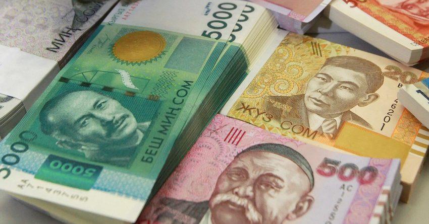 С начала года в бюджет КР поступило 12.5 млрд сомов налогов