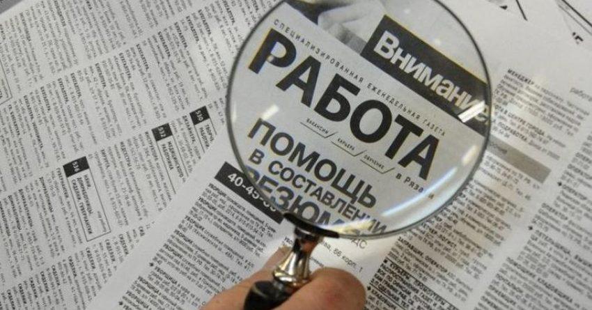 30% казахстанцев потеряли работу из-за банкротства работодателей