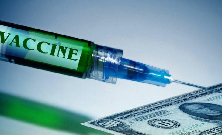 Всемирный банк выделит $12 млрд на закупку вакцины