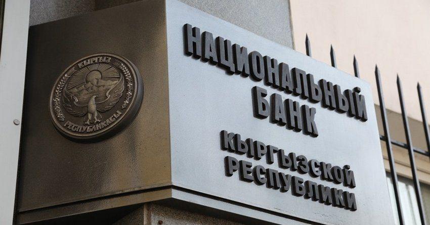 Нацбанк предупредил об активизации финансовых мошенников