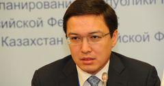 Золотовалютный резерв Казахстана побил рекорд последних 4-х лет