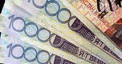 В Казахстане презентована 10-тысячная банкнота с изображением Назарбаева