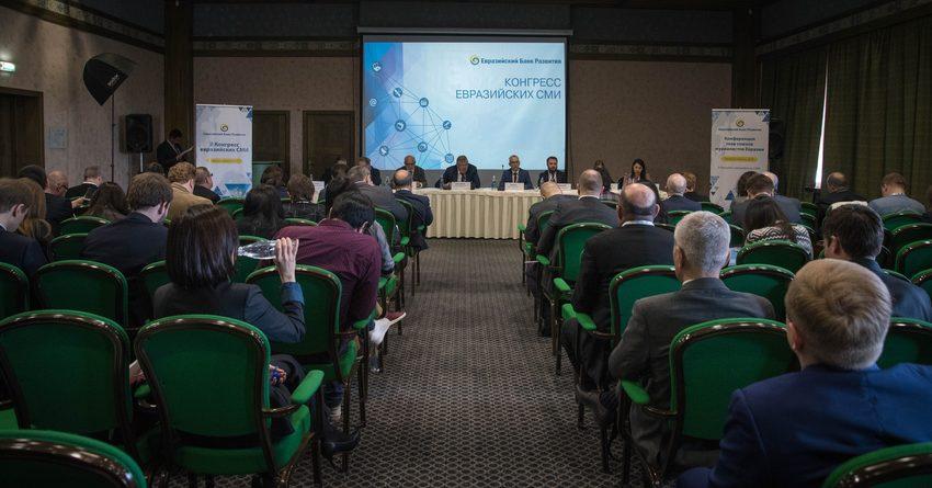 Бельянинов ответил на критику за неактивную работу ЕАБР с Кыргызстаном, Арменией и Таджикистаном