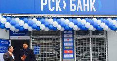 РСК Банк открыл 2 новые выездные кассы в городе Ош