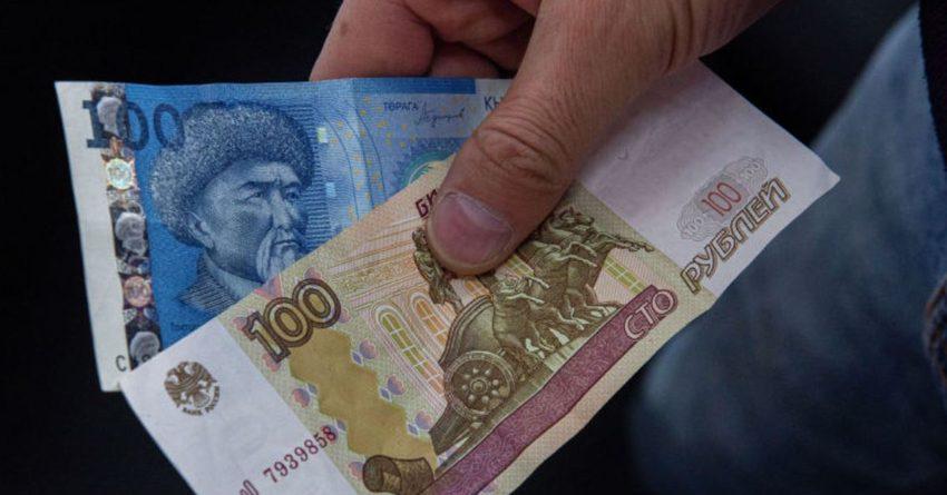 Сом укрепил позиции по отношению к российскому рублю