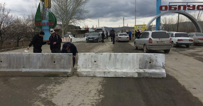 В Штабе пояснили, какие документы нужны при въезде в Бишкек