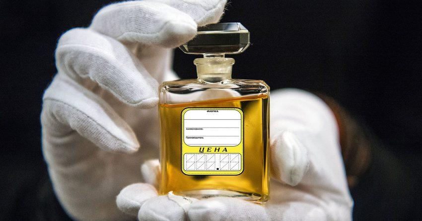 На границе задержали контрабандную парфюмерию на 2 млн сомов
