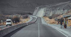 В Кыргызстане на ремонт дорог за полгода потратили 1.3 млрд сомов