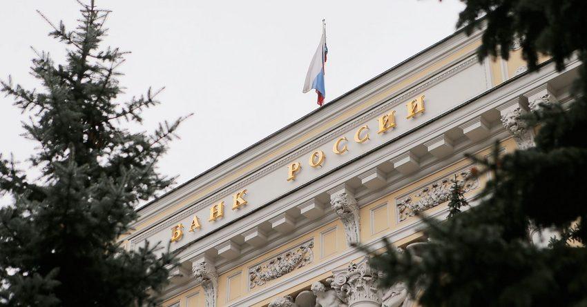 В России ущерб от действий менеджеров банков-банкротов оценили в ₽600 млрд