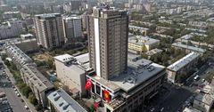 Бишкек занял 410-е место в списке самых дорогих городов мира