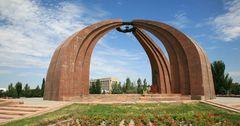 В рейтинге конкурентоспособности Кыргызстан потерял 9 позиций – теперь на 111-м месте