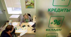 Больше всего кредитов комбанки КР выдают на развитие торговли – Нацбанк