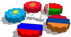 Самый низкий показатель ВВП в ЕАЭС у Кыргызстана