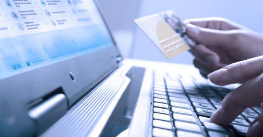 В Казахстане запустили сервис «Налоговый кошелек»