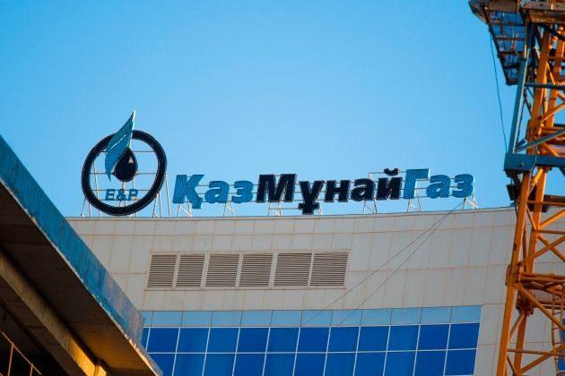 «КазМунайГаз» увеличил производство бензина на 35%