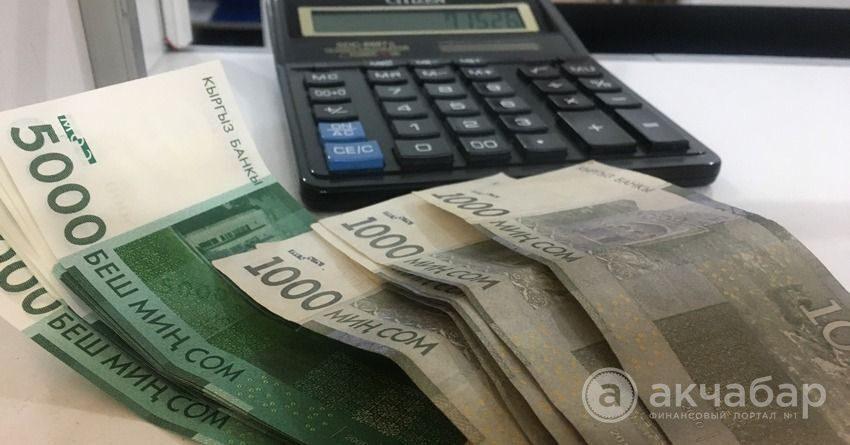 Объем доходов госбюджета КР составил почти 58 млрд сомов