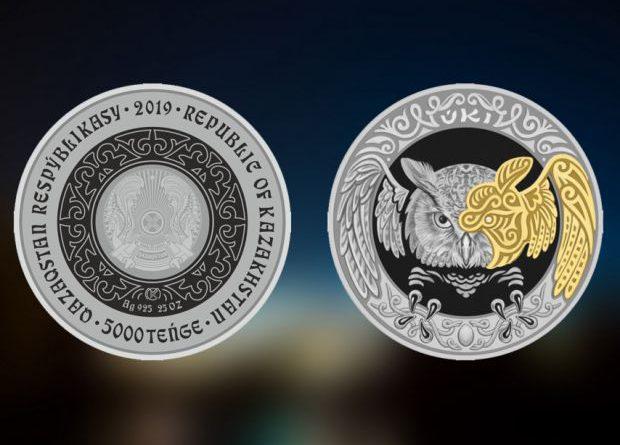 Нацбанк РК выпустил коллекционные монеты с бриллиантом