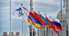 КР предлагает финансировать развивающиеся страны в ЕАЭС