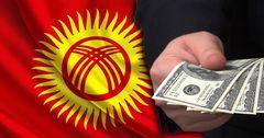 Кыргызстандын мамлекеттик карызы бир айда 7.5 млрд сомго өскөн