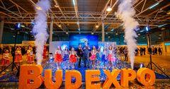 Госстрой приглашает предпринимателей на BUDEXPO-2020