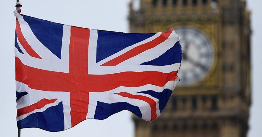 Рынок недвижимости Великобритании не развивается 10 лет