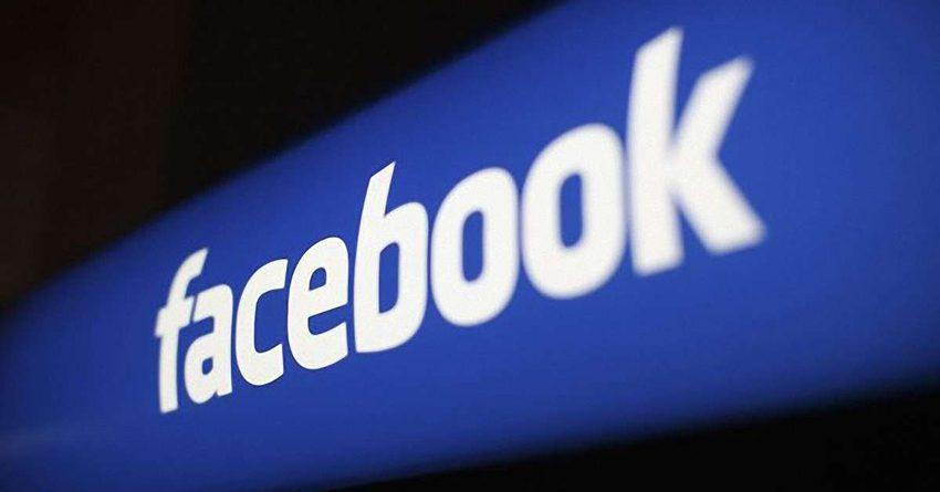 Facebook прокомментировал сбои в соцсетях