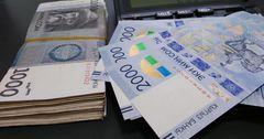 В 2020 году доходы организаций финсектора выросли почти на треть