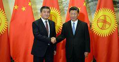 Кытай карызды реструктуризациялоо боюнча Кыргызстандын кайрылуусунколдоду
