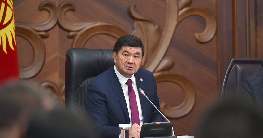 Абылгазиев: 2019-жылы энергетика тармагына 103 млрд сом жумшалган