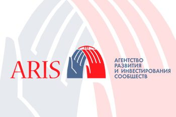 Стоимость проектов АРИС в КР составляет $205 млн