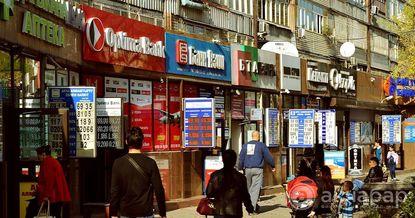 График работы коммерческих банков в Бишкеке в праздничные дни