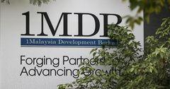 Минюст США обвиняет малазийский фонд в хищении $2.5 млрд с помощью Goldman Sachs