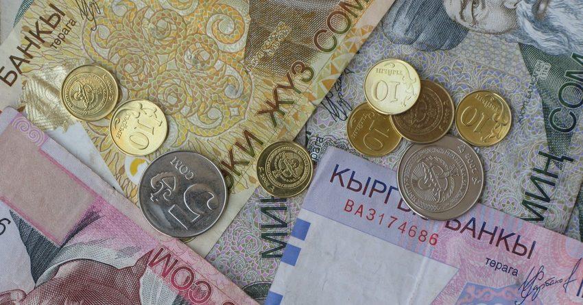 Объем межбюджетных трансфертов достиг 2 млрд 859 млн сомов