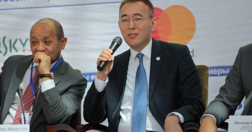 Цифровые технологии обеспечат доступ населения к финуслугам – Абдыгулов