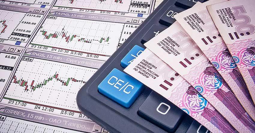Рост рынка облигаций в России способен оживить интерес к ценным бумагам в КР
