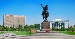 Экономика Таджикистана восстановится к 2022 году – прогноз ЕАБР