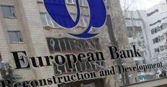 ЕБРР предоставит Кыргызстану очередной кредит в размере $1 млн