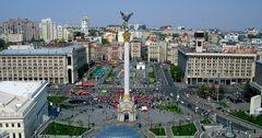 Fitch повысило кредитный рейтинг Украины до B- со стабильным прогнозом