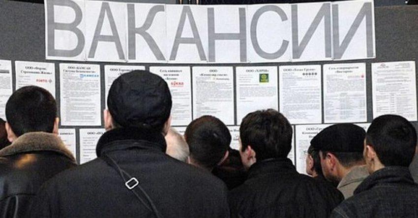 В ЕАЭС более 3 млн безработных