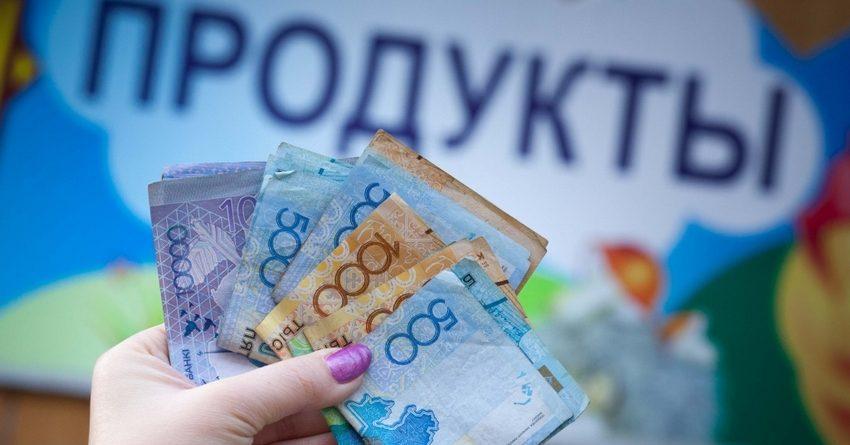 Расходы казахстанцев увеличились на 30.5% за пять лет