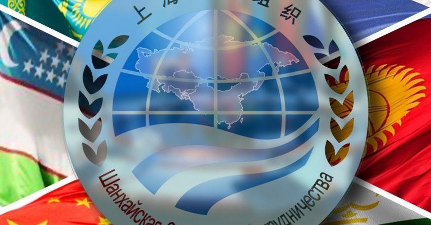 Для участия в расширенном саммите ШОС прибыли главы международных организаций и государств-наблюдателей