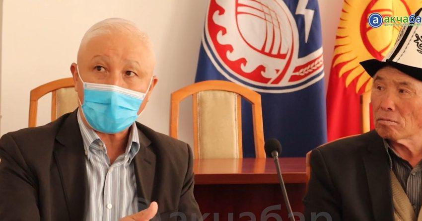 Пастбищный спор в Нарыне. Недоразумения в правительственных постановлениях