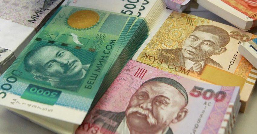 В I полугодии расходы республиканского бюджета выросли на 2.2 млрд сомов