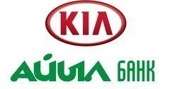«Айыл Банк» заключил договор с KIA Motors