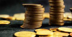 В Кыргызстане инфляция за пять месяцев составила 4.8%
