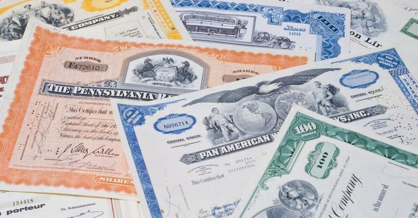 Аукцион по размещению гособлигаций НБ КР признан несостоявшимся