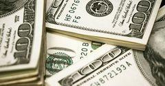 Госдолг стран ЕАЭС снизился на 0.6% из-за курсовой разницы