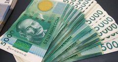 Доходность выпуска 5-летних гособлигаций составила 10.77%